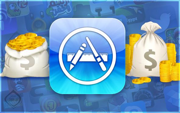 AppsMoney