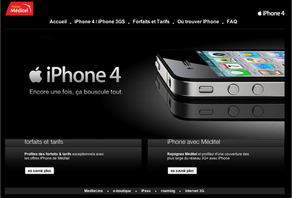 iPhone 4 Officially in Morocco - الآي-فون 4 سيتاح رسمياً في المغرب