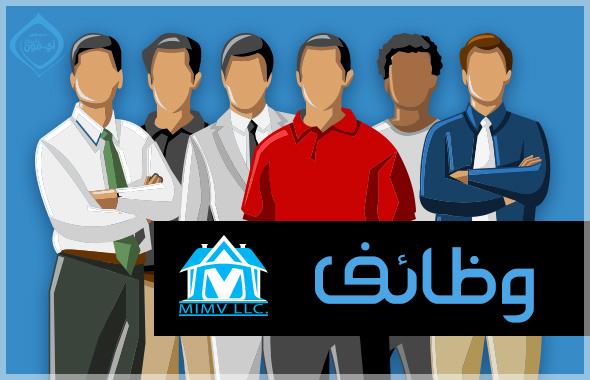 وظائف في فريق آي-فون إسلام