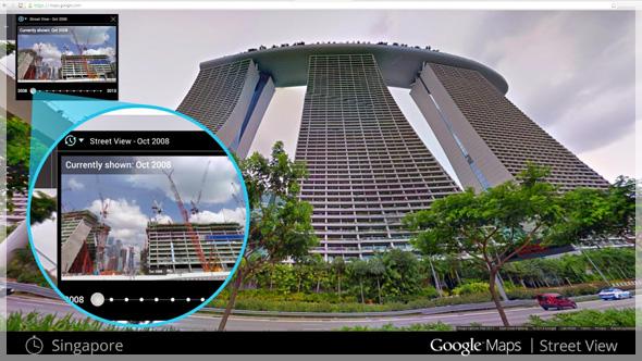 Google-Street-Maps