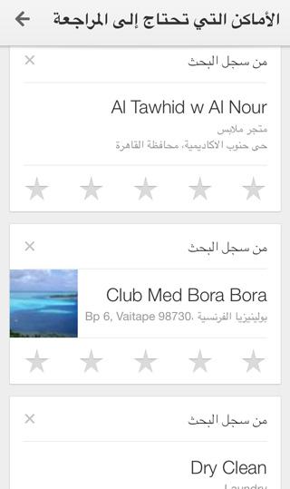 Google-Maps-05