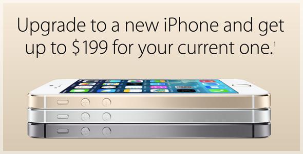 iphone-upgrade