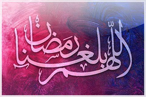 RamadanCard