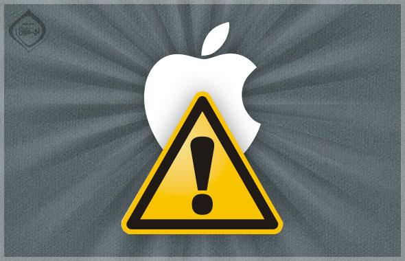 Apple-Errors