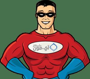 iphoneislam-hero-man