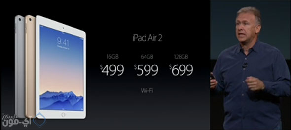 AppleEvent_iPad2014_44