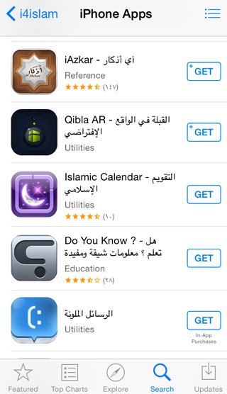 AppStore-Get