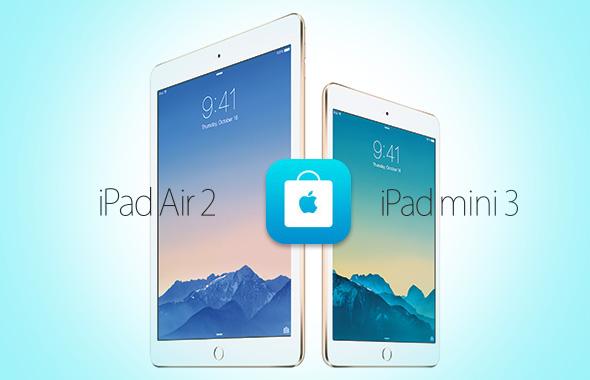 iPadAir2iPadMini3