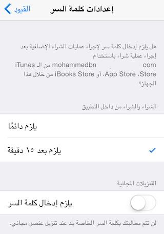 Free app Download