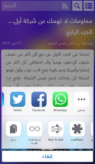 Whatsapp Share-03