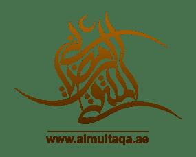شعار الملتقى الرمضاني