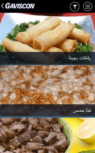 Gaviscon_Food