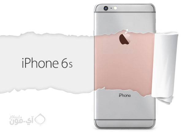 6s-new