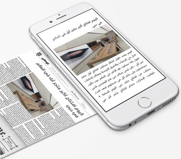 news-zamen