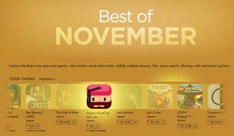 best-of-november