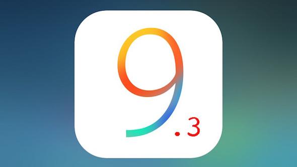 دليلك لنظام iOS 9.3