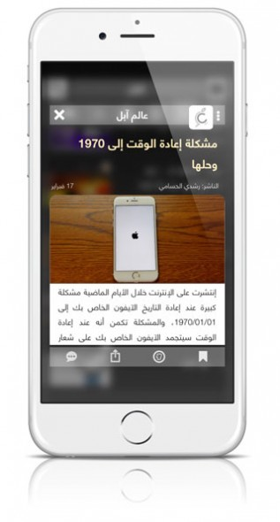 Zamen_3DTouch_Article