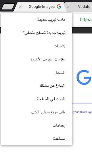 Google images-02