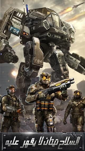 future-war-1