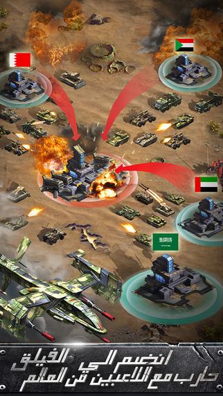 future-war-3