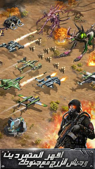 future-war4