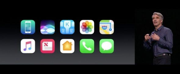 WWDC16_iOS-32
