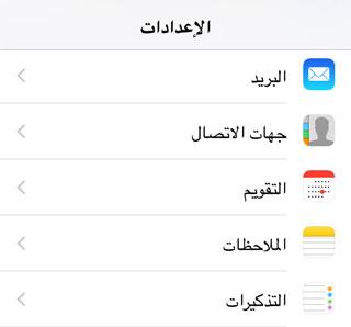 iOS10_New1