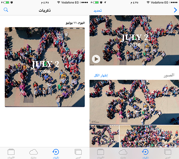 memories in iOS 10 photos