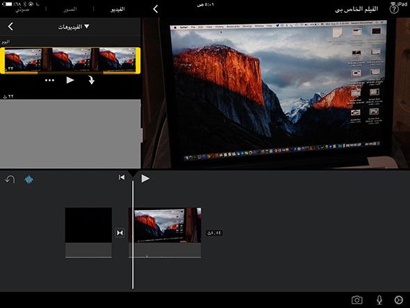 iMovie_screenshot6