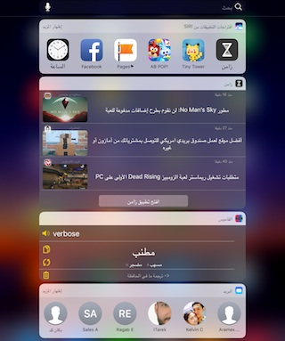 iOS 10 Wedget