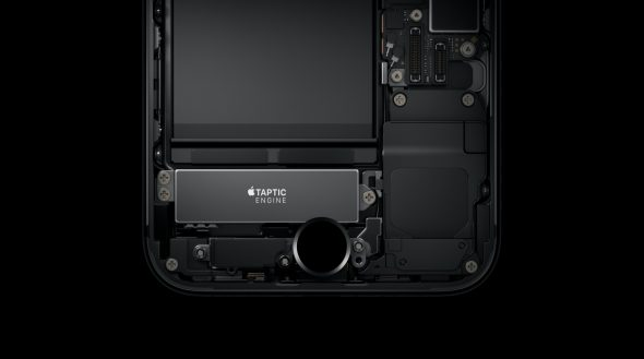 home-button-with-taptic-engine