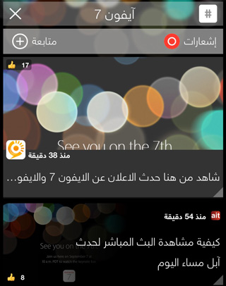 Zamen_iPhone7_1