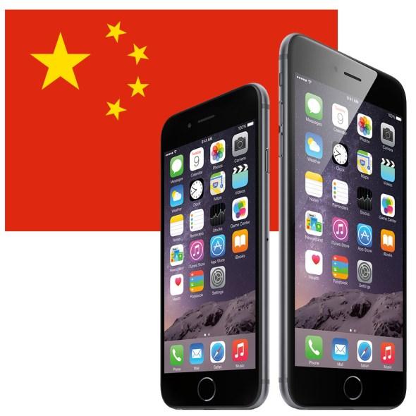 الآي-فون نسخة الصين ، لا ننصح بها
