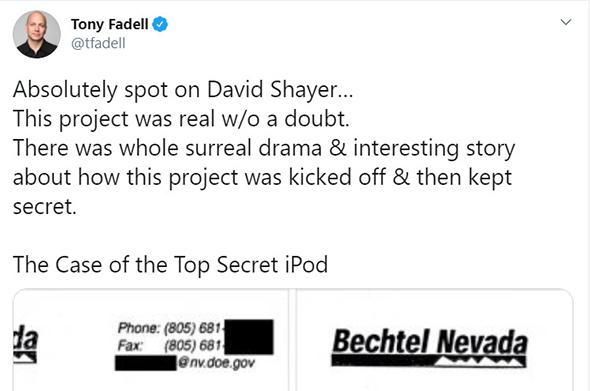 كيف أنشأت الحكومة الأمريكية جهاز iPod عالي السرية تحت أنظار ستيف جوبز