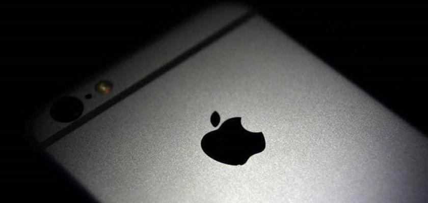 iPhone dependency