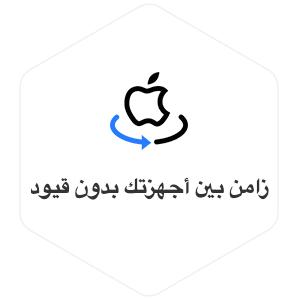 إعلان