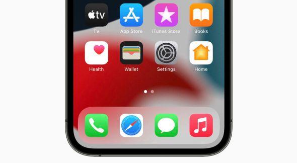 تحديث iOS 15 يتيح سحب وإفلات الصور والنصوص عبر التطبيقات