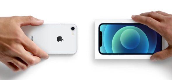 なぜAppleはあなたの古いデバイスを欲しがっているのですか?
