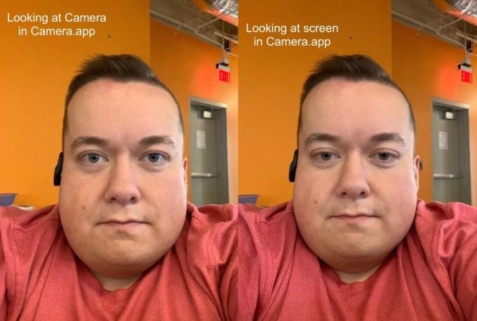 Коррекция внимания FaceTime