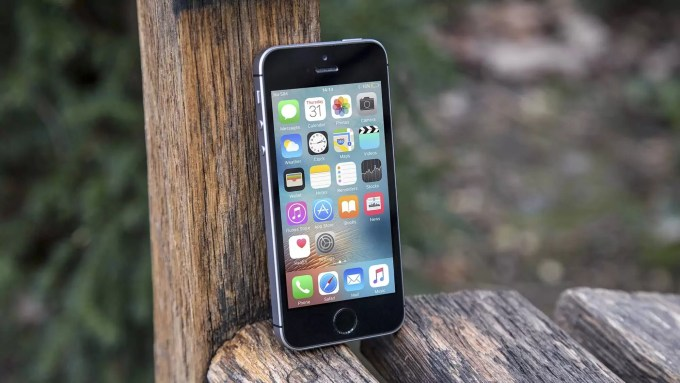 iPhone 5S на природе