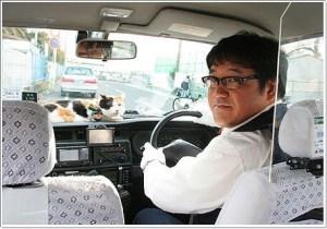 ねこタクシー
