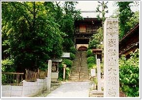 大慈寺 画像