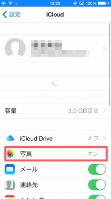 iPhoneのフォトストリームを削除する方法!!03