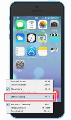 iPhoneのキャプチャ動画をWindowsパソコンで録画する方法!!06