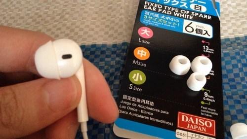 iPhone純正イヤホンが合わない…外れる場合の改善策!!04