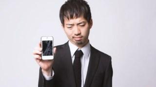 iPhoneを落とした!!ホームボタンが効かない場合の対処法