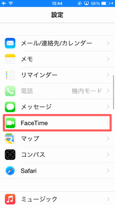 iPhone同士の無料通話サービス『FaceTime』の使い方!!01