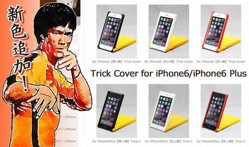 iPhoneのヌンチャクケースがあるってマジ!?【無駄にカッコイイ】