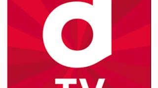 dTVでiPhoneからテレビ番組を見れるのか?