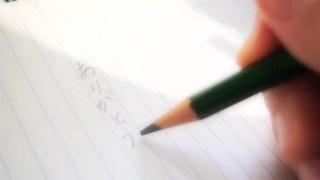 【アプリ不要!?】iPhoneで手書き入力を使う設定方法!!